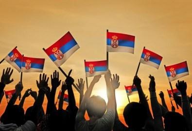 Пътувайте през март, април или май на екскурзия в Пирот, Сърбия с транспорт и екскурзовод от Глобул Турс! - Снимка