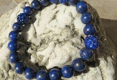 Любов и хармония с лазурит - камъкът на искреността! Вземете гривна от лазурит от www.krasivibijuta.com! - Снимка