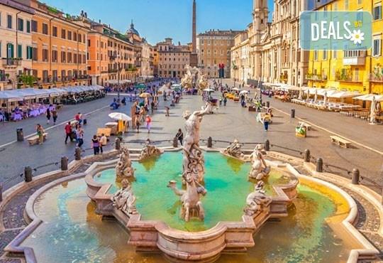 Екскурзия до Рим, дата по избор: 4 нощувки със закуски, самолетен билет, летищни такси