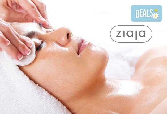 Хубава жена! Мануално почистване на лице с медицинската козметика Ziaja и оформяне на вежди в Студио БЕРЛИНГО до Mall of Sofia - Снимка 1