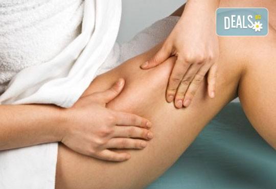 Извайте фигурата си за лятото с 1 или 5 антицелулитни процедури - целутрон и антицелулитен масаж в Sunflower beauty studio! - Снимка 1