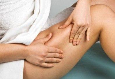 Извайте фигурата си за лятото с 1 или 5 антицелулитни процедури - целутрон и антицелулитен масаж в Sunflower beauty studio! - Снимка