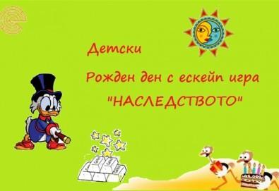 """Подарете различен Рожден ден на детето си с escape игра """"Наследството"""", от Emergency escape! - Снимка"""