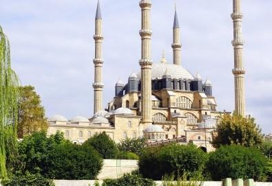 Двудневна екскурзия до Одрин, Турция през април или май с Дениз Травел! 1 нощувка със закуска в хотел 3*, транспорт и панорамна обиколка на града - Снимка