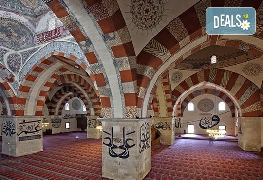 Двудневна екскурзия до Одрин, Турция през април или май с Дениз Травел! 1 нощувка със закуска в хотел 3*, транспорт и панорамна обиколка на града - Снимка 5