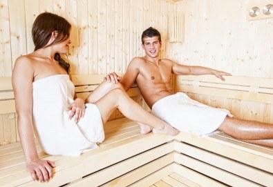 Релакс за двама! СПА процедура по избор за двама: сауна или парна баня в модерния Фитнес център BELIZE! - Снимка