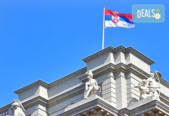 Посетете Белград с екскурзия за един ден, транспорт, екскурзовод и панорамна обиколка на града от Глобул Турс! - Снимка 3
