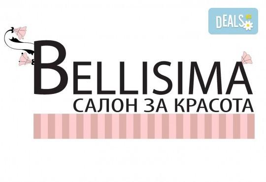 Стилен и красив маникюр с дълготраен гел лак на SNB или Gelish от салон Bellisima! - Снимка 2