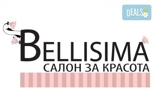 За дълги, здрави и изящни нокти! Изграждане с гел във форма по желание на клиента от салон за красота Bellisima! - Снимка 4