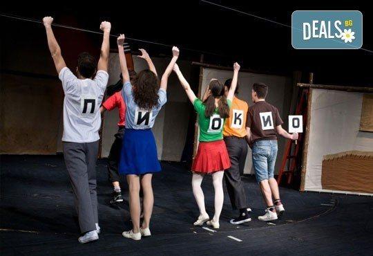 Каним Ви на театър с децата! Гледайте Пинокио в Младежки театър, Голяма сцена на 19.03, от 11:00 ч., един билет - Снимка 5