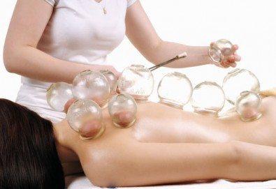 Забравете за напрежението в гърба! Отпуснете се с болкоуспокояващ масаж на гръб с вендузи в салон за красота Ванеси! - Снимка