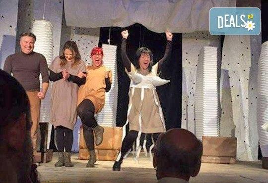 Смешна изповед на седем актьора в Театър Сълза и Смях! Да бъда или не ? на 14.03. от 19ч, камерна сцена! Билет за един - Снимка 4