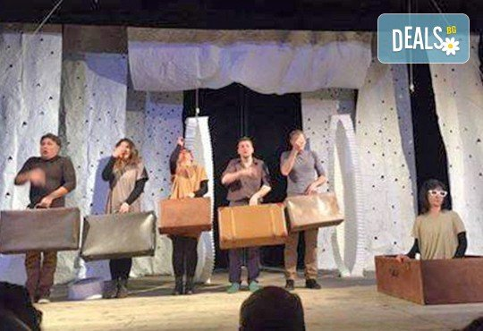Смешна изповед на седем актьора в Театър Сълза и Смях! Да бъда или не ? на 14.03. от 19ч, камерна сцена! Билет за един - Снимка 3