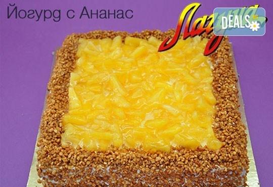 За всеки вкус! Вземете торта по избор от предложените плюс свещички, надпис и кутия от Лагуна! - Снимка 7