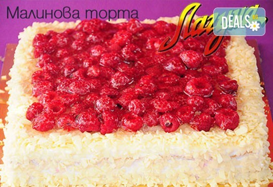 За всеки вкус! Вземете торта по избор от предложените плюс свещички, надпис и кутия от Лагуна! - Снимка 1