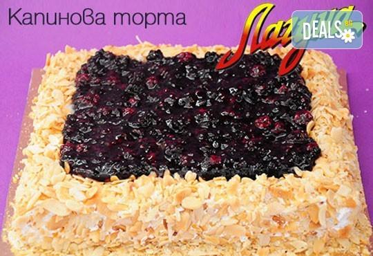 За всеки вкус! Вземете торта по избор от предложените плюс свещички, надпис и кутия от Лагуна! - Снимка 3
