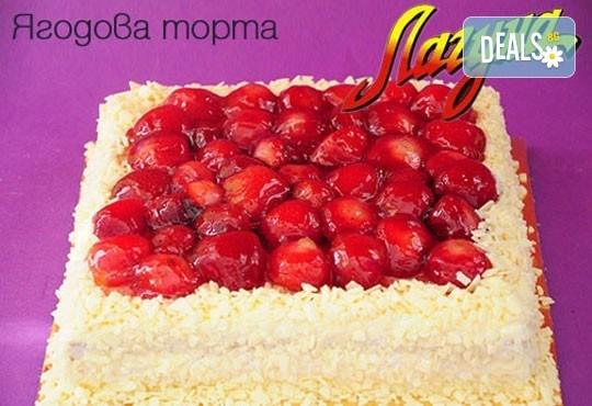 За всеки вкус! Вземете торта по избор от предложените плюс свещички, надпис и кутия от Лагуна! - Снимка 6