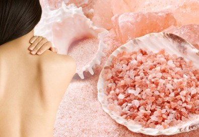 Релаксиращ масаж Листа, носени от вятъра, рефлексотерапия на стъпала и светлинна терапия с хималайска сол от Лаура стайл! - Снимка