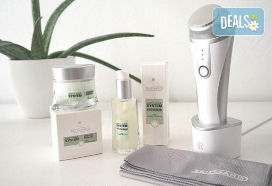 Революционна услуга за сияйно чиста кожа! Почистване на лице с най-новата немска технология ZeitGard - в дома или офиса, от Естер Евент! - Снимка 4