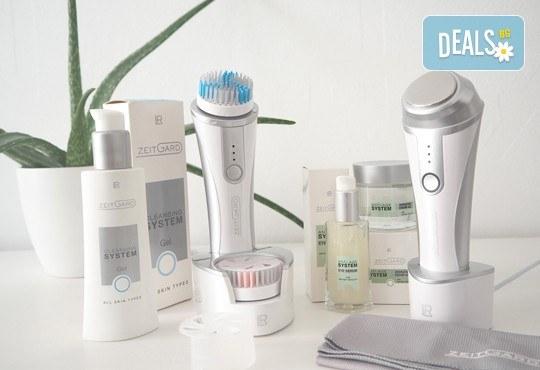 Революционна услуга за сияйно чиста кожа! Почистване на лице с най-новата немска технология ZeitGard - в дома или офиса, от Естер Евент! - Снимка 5