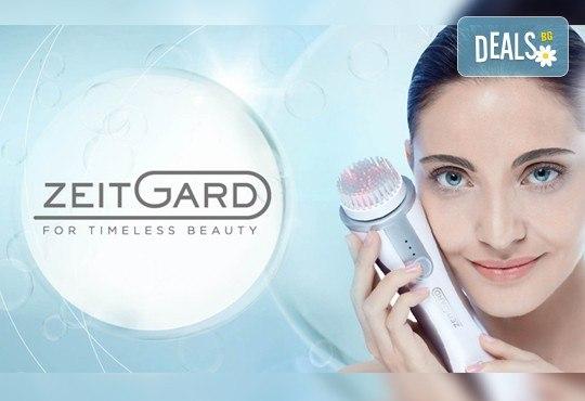 Революционна услуга за сияйно чиста кожа! Почистване на лице с най-новата немска технология ZeitGard - в дома или офиса, от Естер Евент! - Снимка 1