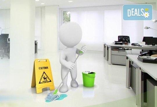 Пролетно почистване на вашия дом с био препарати! Професионално миене на прозорци, пране на килим, пране на мека мебел от Фаст Клийн Био! - Снимка 1
