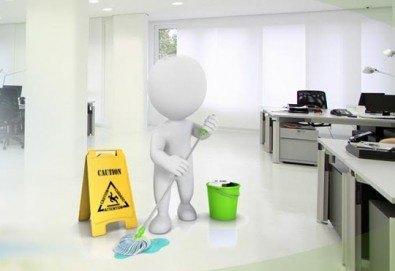 Пролетно почистване на вашия дом с био препарати! Професионално миене на прозорци, пране на килим, пране на мека мебел от Фаст Клийн Био! - Снимка
