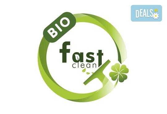 Пролетно почистване на вашия дом с био препарати! Професионално миене на прозорци, пране на килим, пране на мека мебел от Фаст Клийн Био! - Снимка 2