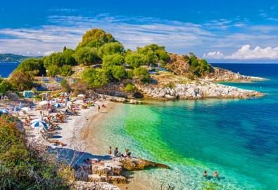 Ранни записвания за море на остров Корфу! 4 нощувки със закуски и вечери в хотел 3*, гръцка вечер с богата програма, транспорт и водач, томбола с подаръци в автобуса - Снимка