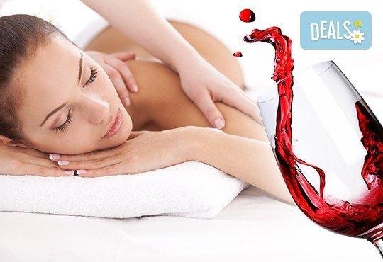 60 или 100 минути СПА терапия за лице и тяло! Шампанско, ягоди и рози или Винена терапия - пилинг, антистрес масаж на цяло тяло и маска на лице! - Снимка 3