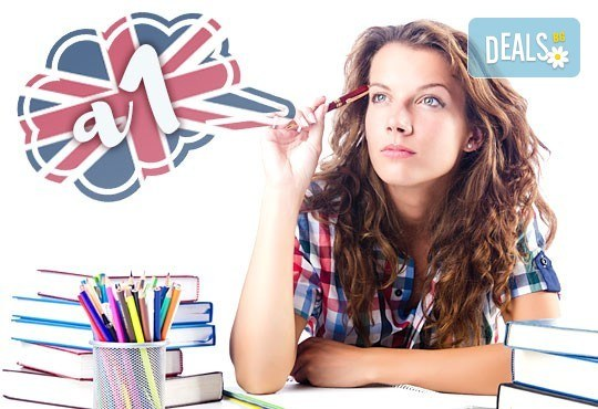 Английски език, начално ниво А1, 100 уч. ч., начална дата март, в учебен център Сити! - Снимка 1