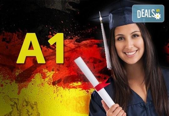 Първи стъпки! Немски език А1, вечерен или съботно-неделен курс за начинаещи, 100 уч.ч., в УЦ Сити! - Снимка 1