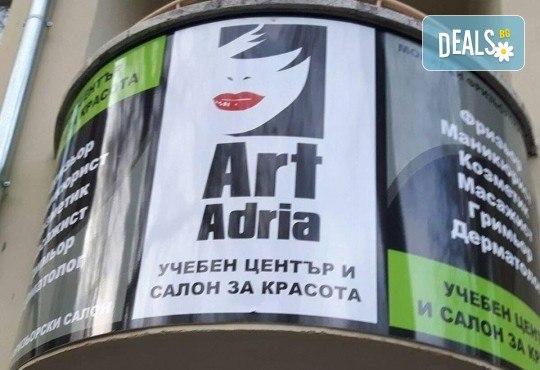 Боядисване с боя на клиента, подстригване и изправяне с преса и терапия за блясък на косата с продукти на Schwarzkopf, ART ADRIA! - Снимка 4