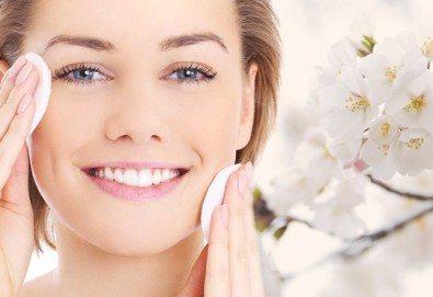 Погрижете се за Вашата чиста и здрава кожа с дълбоко почистване на лице с професионални козметични продукти GLORY от MAKRATI Hair and Beauty! - Снимка