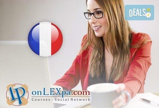 Двумесечен онлайн курс по френски език за начинаещи, IQ тест и удостоверение за завършен курс от onLEXpa.com! - Снимка 1