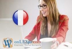 Двумесечен онлайн курс по френски език за начинаещи, IQ тест и удостоверение за завършен курс от onLEXpa.com! - Снимка