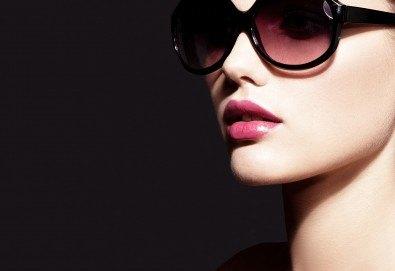 1 или 4 процедури за уголемяване на устни със 100% хиалуронова киселина и ултразвук в салон за красота Респект - Снимка