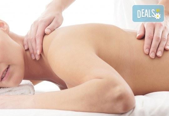 Облекчете болката! Отпуснете се с тонизиращ масаж на гръб от Рейки, масажи и психотерапия! - Снимка 1