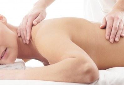 Облекчете болката! Отпуснете се с тонизиращ масаж на гръб от Рейки, масажи и психотерапия! - Снимка