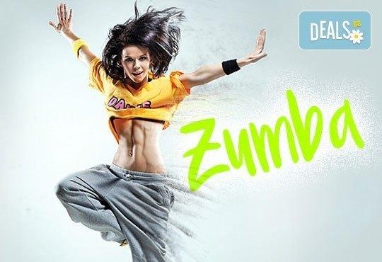Заредете тялото си с енергия и се раздвижете с 6 тренировки по зумба в Dance Center Suerte, Варна! - Снимка 1