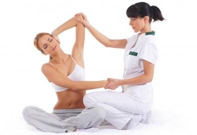 Физиотерапевтичен, лечебен масаж на цяло тяло при травми и дисфункции на опорно-двигателния апарат в холистичен център Physio Point! - Снимка