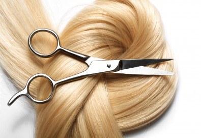 Подстригване с гореща ножица или полиране на коса, масажно измиване и подсушаване в салон Женско Царство - Център /Хасиенда/! - Снимка