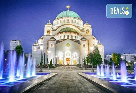 Разгледайте Белград и Ниш в празничния уикенд през април! 2 нощувки със закуски, транспорт и водач от ИМТУР! - Снимка 1