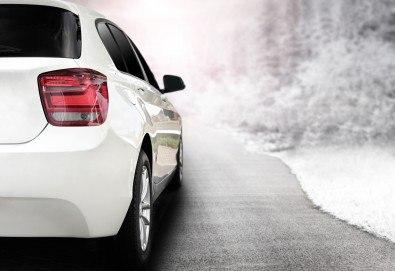 Паркирайте лесно и безопасно! Монтаж на парктроник на автомобил, по избор от автосервиз Крит! - Снимка