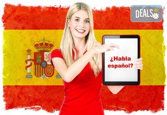 1 урок по испански език А1-А2 с квалифициран преподавател с продължителност 40 минути в La Scuola language school - Снимка 1