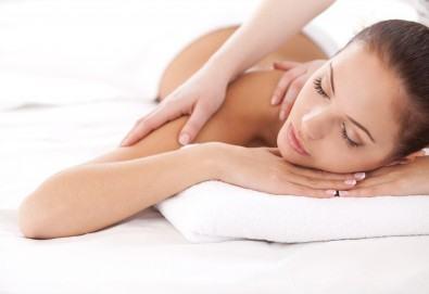 Здрав дух в здраво тяло! 65- минутен класически масаж на цяло тяло и бонус масаж с вендузи на зона по избор в студио за масажи RG Style! - Снимка