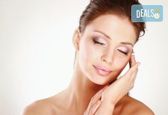 Почистване на лице с ултразвук и кислородна терапия или терапия с ботокс ефект, безплатна консултация и диагностика на кожата на лицето! - Снимка 2