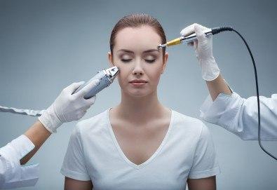 Почистване на лице с ултразвук и кислородна терапия или терапия с ботокс ефект, безплатна консултация и диагностика на кожата на лицето! - Снимка