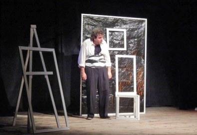 """Елате да се посмеем с моноспектакъла """"Аман от магарета"""" по разкази на Чудомир, на 30.03. от 19ч, в Театър Сълза и Смях, камерна сцена - Снимка"""