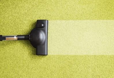 Екологично почистване! Био пране на мокет до 35 кв. м професионален екстрактор от Фаст Клийн Био! - Снимка